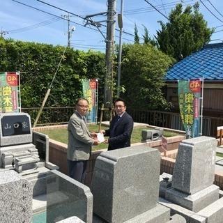 館山市初の樹木葬がオープン!宗教自由 管理費不要 27万〜
