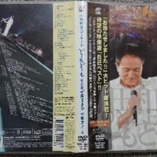 小田和正 DVD 東京ドーム