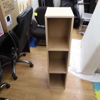 無印良品 良品計画 パルプボード BOX カラーボックス 幅25㎝...