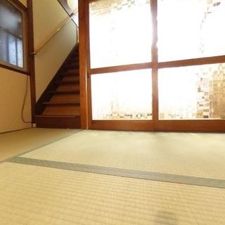 大阪駅まで15分の戸建て物件を期間限定でお貸しいたします。