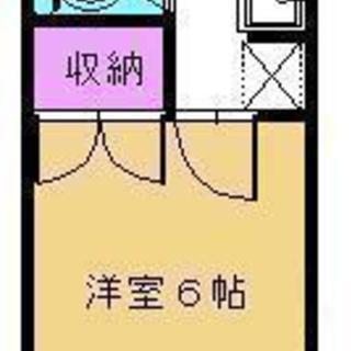 ★契約金90,000円パックプラン実施中★