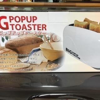最大4枚一気に焼けるトースター 未使用