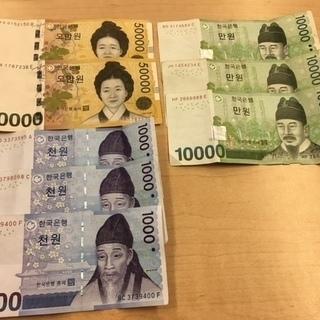 海外の紙幣やコイン等を眠らせていませんか?