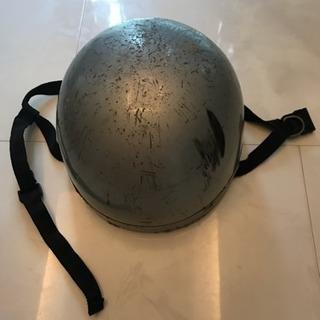 ヘルメット  USED
