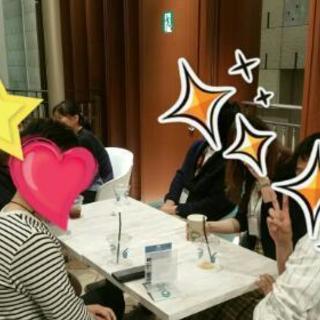 【6/23(土)11時30分~友達つくろー神戸カフェ会】