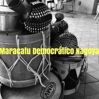 ブラジルの太鼓を叩こう! 「Maracatu Nação」 ワー...