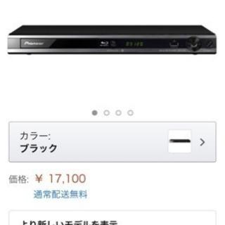 【Pioneer】ブルーレイディスクプレーヤー BDP-3120-K