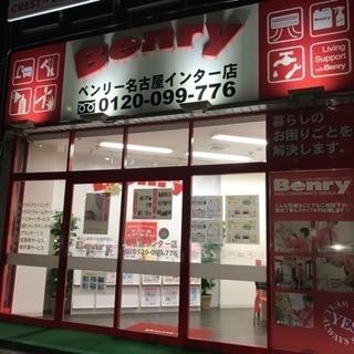 時給1,000〜1,300円 (☆研修期間950円/h) 土日祝...