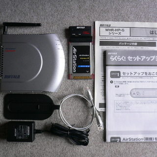 BUFFALO WHR-HP-G/P(CardBus用 無…