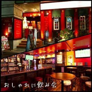 6/15(金) おしゃれにわいわい飲み会の画像