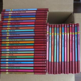 ディズニー・ゴールデン・コレクション 40冊 セット まとめて