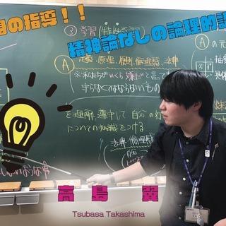 仕事で使える本当の数学!【数学は使わない?その考えはもったいない!!】