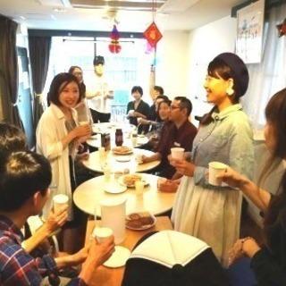 中国語仲間と日本語で楽しく交流 お菓子持ち寄りお茶会