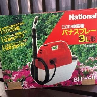 植木菜園 電池式噴霧器 パナスプレー3L形 BH-568(単1型...