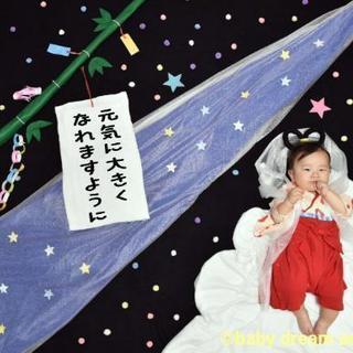 【荏原中延】6/19(火)Party time ベビードリームアー...