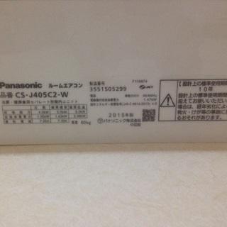 未使用品 2015年製 パナソニックルームエアコン CS-J40...