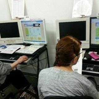 小金井のパソコン・スマホ・タブレット教室 パソコン市民IT講座東小金井教室 / パソコン修理 - 教室・スクール