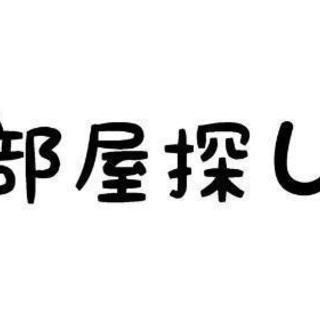 【仲介手数料から一部キャッシュバックできます!】東京近郊でお部屋...