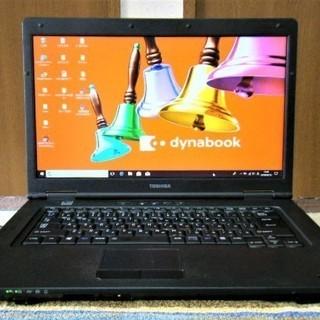 15.6型/dynabook/超サクサクSSD120GB搭載/Co...