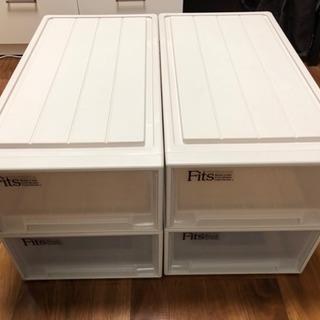 Fits フィッツケース 4個<収納タイプ/引き出し型>