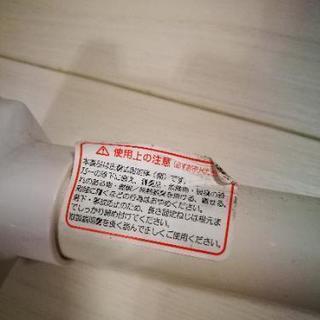 【終了】突っ張り棒(240〜300cm) - 家具