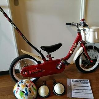 期間限定値下げ 幼児用 自転車+ヘルメット