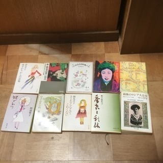 女性作家の文庫本10冊