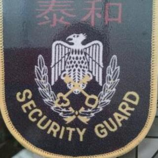 日給9000円から!一緒に警備員のアルバイトしましょう!