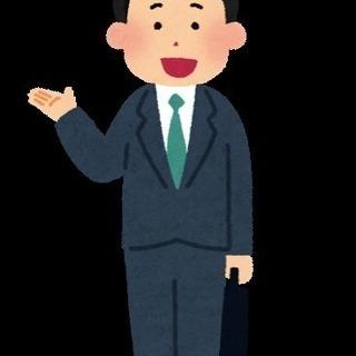 未経験から月収50万円超え可能!寮あり!【5名限定】【給与最低保証...
