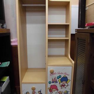 キキララ ハンガーラック 収納棚 札幌 アウトレットモノハウス 西岡店
