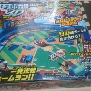 野球盤3D Ace(エース)※欠品あり