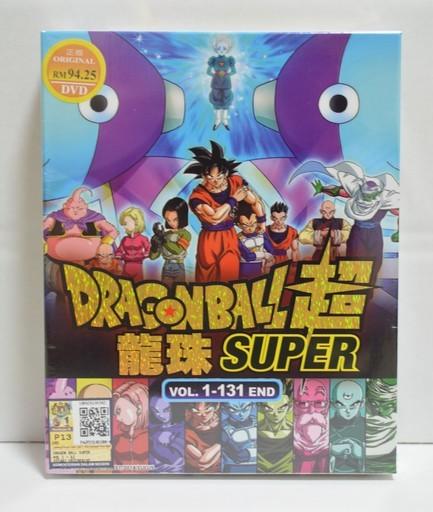 新品送料無料 ドラゴンボール超 スーパー Dvd 全話収録