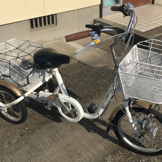 三輪自転車 ミムゴ スイングチャーリー ロータイプ