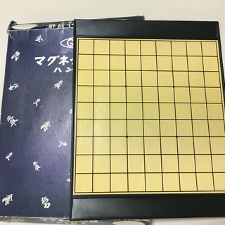 マグネット将棋 携帯用 旅行用 盤と駒のセット  ハンディ 中古...