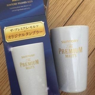 【新品】ザ・プレミアム・モルツ★オリジナルタンブラー 2個セット