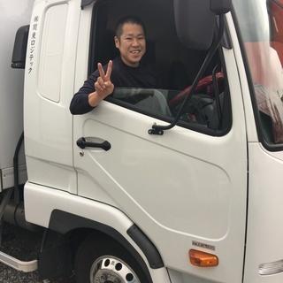 ☆★4トンドライバー 3名急募★☆