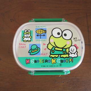 サンリオ1991年◆昭和レトロ◆けろけろけろっぴ お弁当箱 ランチ...