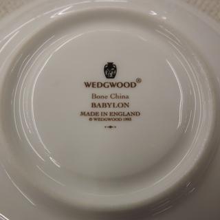 Wedgwood ウエッジウッド バビロン カップ&ソーサー 保管品 英国製 廃盤 札幌 西岡発 - 売ります・あげます