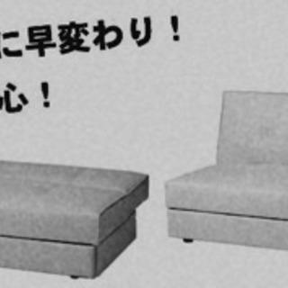10/6-11〜15ふりま開催中 ソファーベット