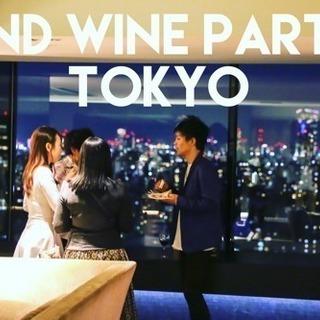 6/15(金) 池袋初心者限定ワイン交流会 〜初心者同士でワインの代表的な品種を飲み比べしながら、ちょっぴりワインに詳しくなっちゃう会〜の画像