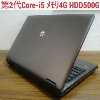 第2世代Core-i5 メモリ4G HDD500G Office搭...