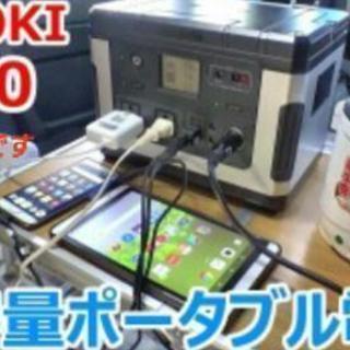 新品 車中泊suaoki G500 ポータブル電源 ソーラーパネル対応
