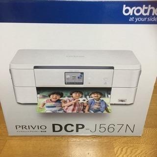 ブラザー  DCP-J567N