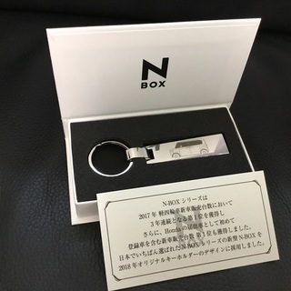 ホンダ N−BOXキーホルダー