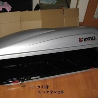 CARMATEのルーフボックス【BR764;ストリームボックス76...