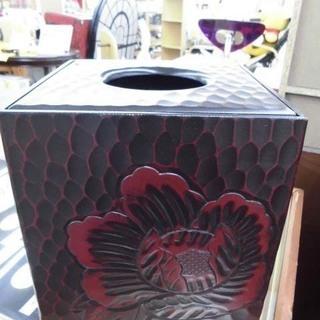 鎌倉彫 くず入れ 赤茶色 花の彫刻 札幌 西岡店