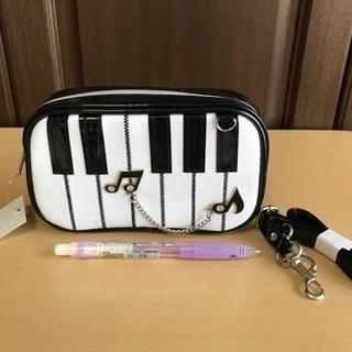 ポータブルケース【新品未使用】
