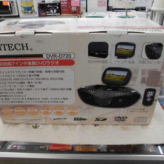 新品 WINTECH ウインテック CPRM対応7インチ液晶搭載...