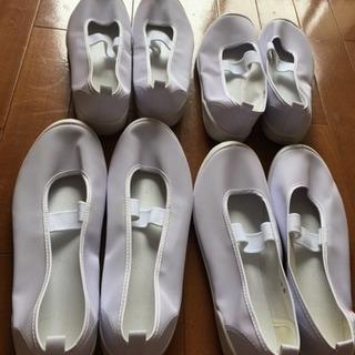 上靴まとめ売り 上履き