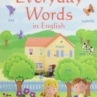 「英語育児コーチング」- 英語力よりもコミュニケーション力を育てる! - 英語